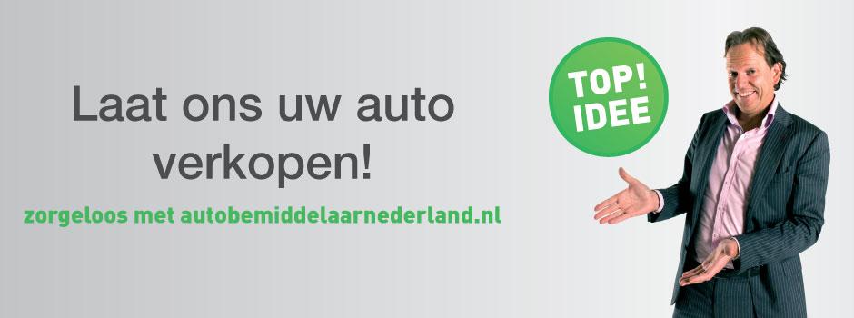 Zet uw auto in onze showroom! - afbeelding 1